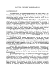 Chapter 2 summary