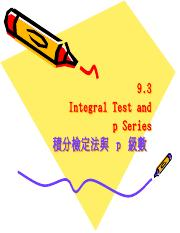 9.3 The integral test and p series