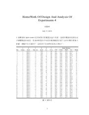analsisHW4.pdf