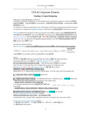 1 CFA II-Corporate Finance关键词清单.docx