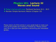 PHY 101 Lecture 32