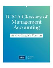 ICMA Glossary of Management Accounting (Arabic)