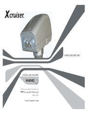 Amozeshe Dish Gardon WWW Sat2HD Co CC - WWW XCRUISER NET
