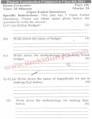 Punjab Examination Commission 8th Class Past Paper 2011 Home Economics Part B English Version
