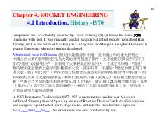 Dynamics_Chapter 4_Rocket Engineering_wSpace.pdf