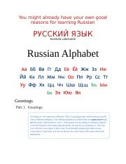 learning Russian.docx