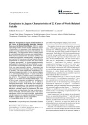 Amagasa et al's Karojisatsu in Japan-Characteristics of 22 Cases of Work-Related Suicide