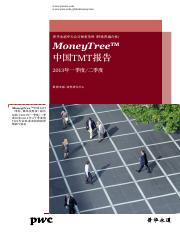 635209723560010653_moneytree_nov2013_chi.pdf