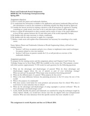 Patent  Trademark Memo Guidance