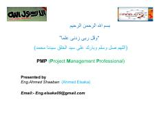 8- Project Risk Management