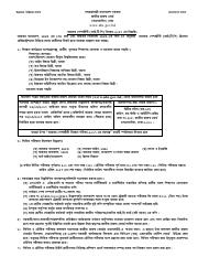 Circular of Income Tax Practitioner (ITP) Registration-2017.pdf