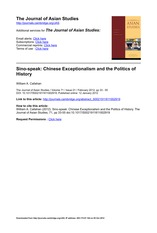 2. Sino-Speak