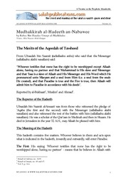 Mudhakkirah al-Hadeeth an-Nabawee of Shaykh Rabee- 2 - The Merits of the Aqeedah of Tawheed