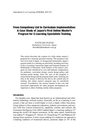 From Competency List to Curriculum Implementation A Case Study of Japan's First Online Masterâ