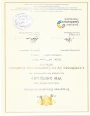 EEI Certificate IV in Commercial Cookery qualification.pdf