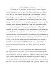 essay about is google making us stupid