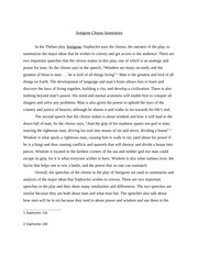queen elizabeth ii essay example Queen elizabeth ii a practical model of good leadership queen elizabeth ii is adored by her subjects because she understands her job in these three seemingly contrary respects, a royal tripartite of key behaviors.
