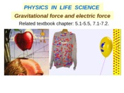03_B Gravitational force and electric force