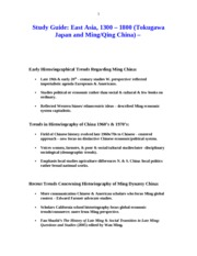 Study Guide: East Asia, 1300 – 1800 (Tokugawa  Japan and Ming/Qing China)
