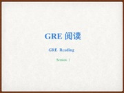 GRE SESSION S1-3