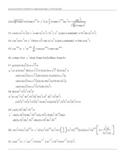 243_James Stewart Calculus 5 Edition Answers