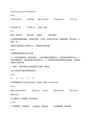 Integrated Chinese Lvl2-Pt1 Lesson 3 Workbook Answer Key