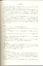 1_Foreword