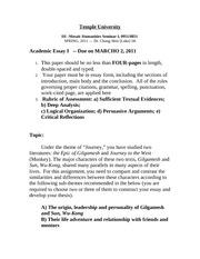 temple university essay 2011 This is one of temple university's college essay prompts for entry into their college in the fall of 2011 the borders of my imagination were stretched and my.