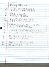 Japanese 10 Fall 2009 Activity 29 Solutions
