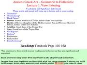 GreekArtLecture1Spring2013Web