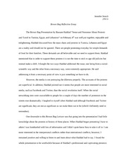 refelction essay
