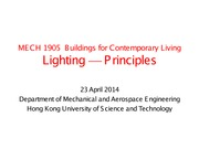 19_LightingPrinciple