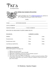 Rush Application (Spring 2011)