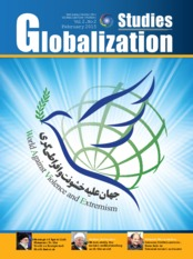 The_Magazine_of_Globalization_Studies_Vo