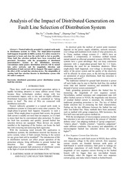 Analysis of the Impact of Distributed Generation on Fault Line Selection of Distribution System