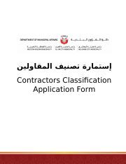 contractors classification application form new ar.doc