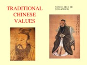 3.+Traditional+Chinese+values.pptx