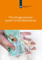 -Pension System