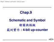 Chap09_CADENCE Composer 4-bit up-counter