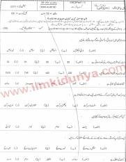 Bahawalpur Board Electrical Wiring 9th Class Past Paper 2012 Objective Group 1.pdf