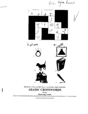 Arabic I crossword