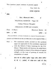 (www.entrance-exam.net)-Delhi University - B.A (H) Political Science - First Year Sample Paper 5.pdf