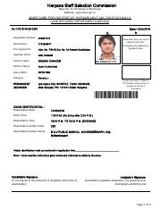 patwari admit card