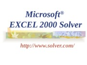 Microsoft Excel 2000 Solver.ppt