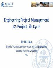 2 Project life cycle