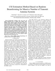 [31] CSI Estimation Method Based on Random Beamforming for Massive Number of Transmit Antenna System