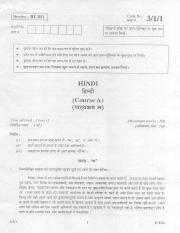 (www.entrance-exam.net)-CBSE Class 10th Hindi A Sample Paper 4
