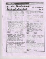 Download-October-2015-to-January-2016-current-affairs-in-tamil-Pdf.pdf