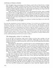 03 Shiji 61 - The Biography of Boyi and Shuqi (Owen's translation)