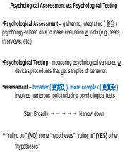 17 PsychologicalTesting Lecture2 full FINAL ch pptx ppt